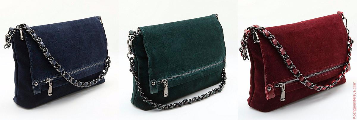 b9f9ec34ff15 Тег «женские сумки»
